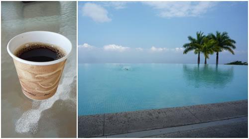 コーヒー&永遠の泉