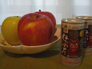 りんご&りんごジュース