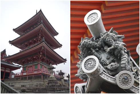 三重塔&龍の瓦