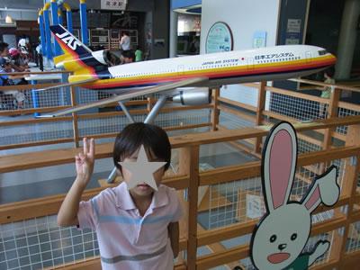 JASの飛行機