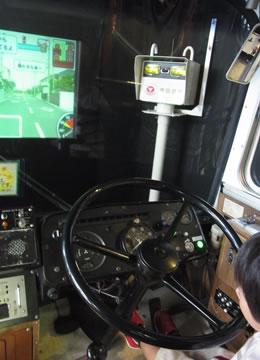 バスのシミュレーション