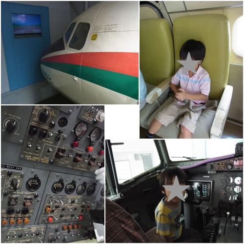 飛行機のシミュレーション
