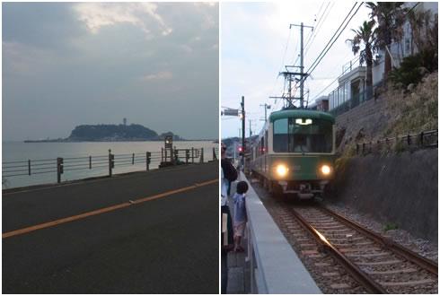 江の島&江ノ電