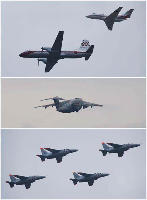 いろんな飛行機