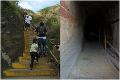 1番目の階段&トンネル