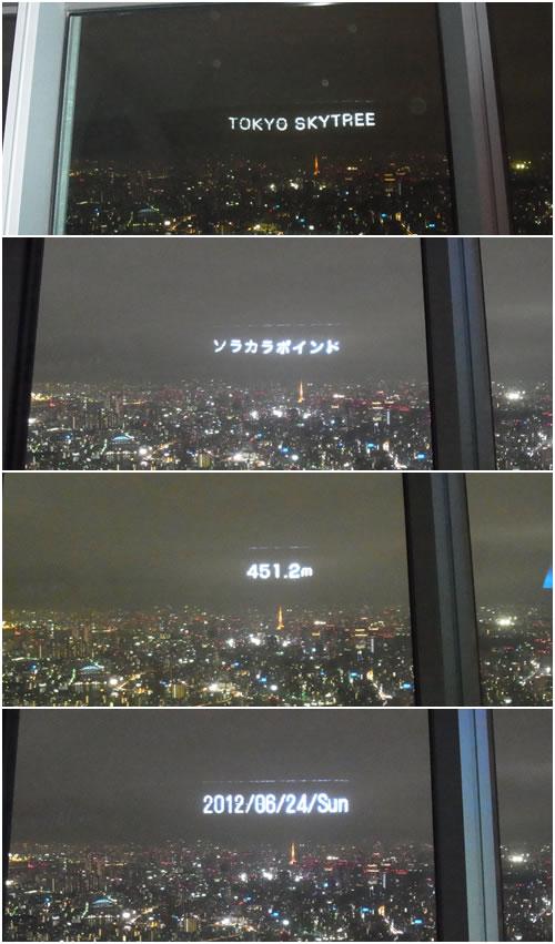 ガラスの文字