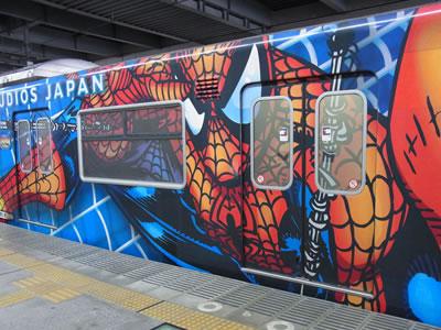 スパイダーマン電車