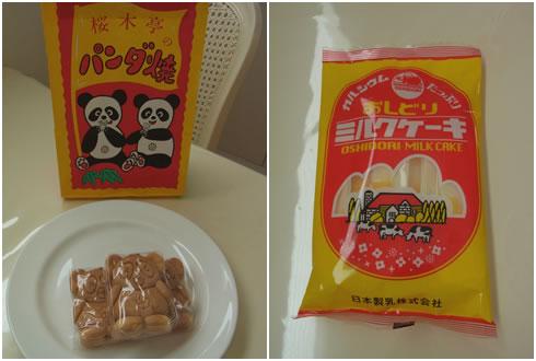 パンダ焼&ミルクケーキ