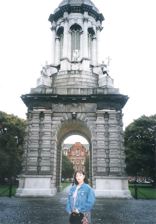 ダブリン大学