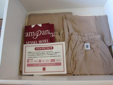 ベッセルホテルカンパーナ沖縄 パジャマ