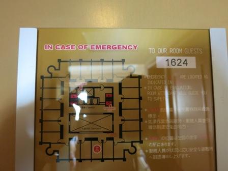 三徳大飯店 避難経路図