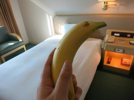 三徳大飯店 バナナ