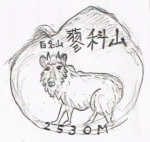 20120718-1.jpg