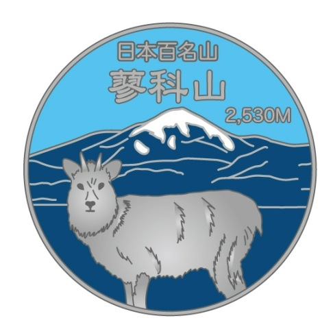 20120718.jpg