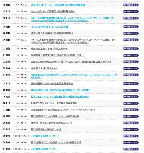 TOARU MUSIC in YOKOHAMA