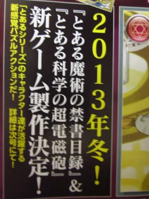 20131009.jpg