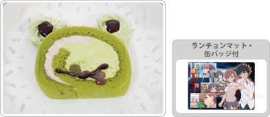 rgs_sweets01.jpg