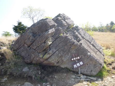 004乾徳山