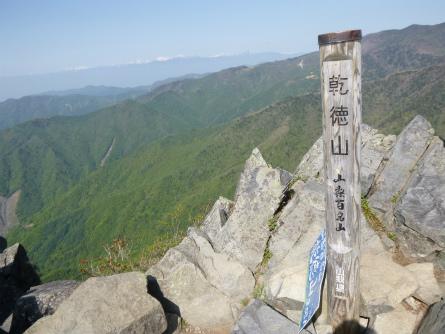 006乾徳山