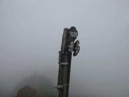 P1020816赤岳山頂