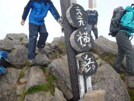 P1020825横岳山頂