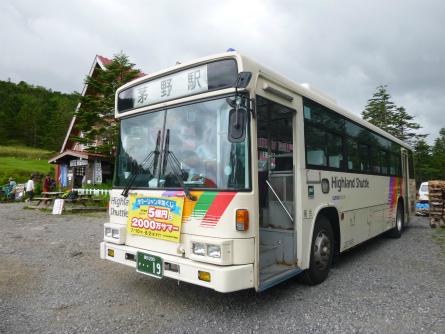 P1020947茅野駅行きバス