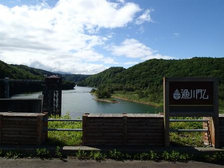 234漁川ダム 恵庭湖