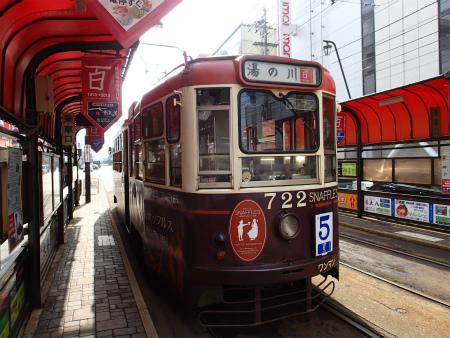 函館市電1