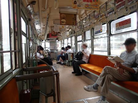 函館市電5車内
