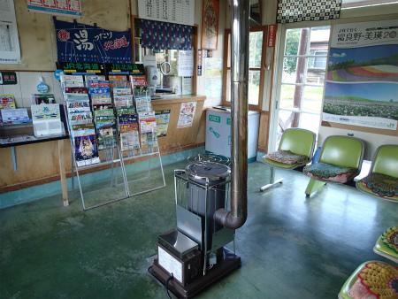 208北国の駅
