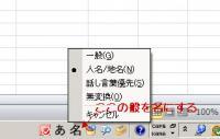 jyuusyo04.jpg
