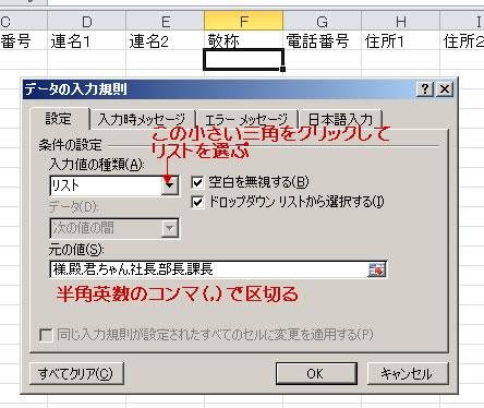 jyuusyo11.jpg