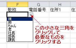 jyuusyo12.jpg