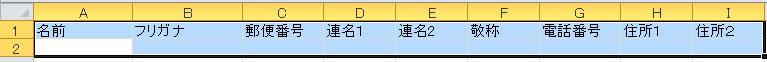jyuusyo25.jpg