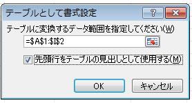 jyuusyo26.jpg