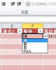 jyuusyo29.jpg