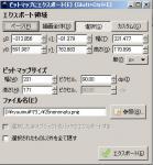 natu43.jpg
