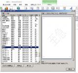 quiq02.jpg