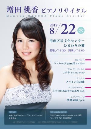 recital_convert_20120803193447[1]