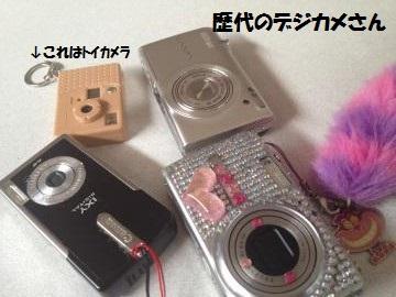 IMG_4050_convert_20130514135507.jpg