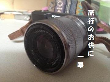 IMG_4053_convert_20130514135619.jpg