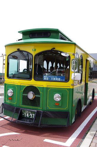 清里駅より ピクニックバス