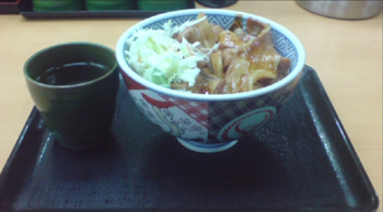 3 yoshinoya
