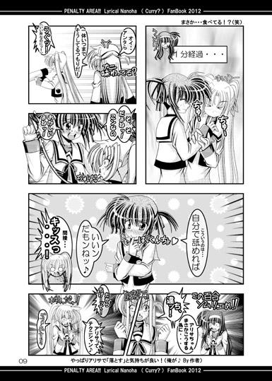 genkou4honbun2.jpg