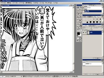 genkou7_20120712222127.jpg