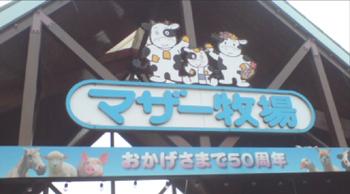 maboku2.jpg