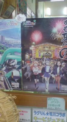 toaruichinichi3.jpg