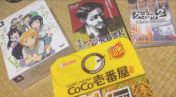 toaruichinichi5okaimono.jpg