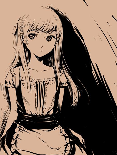 Alice600
