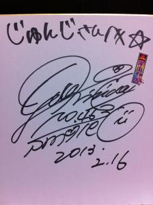 岸田有加プロ色紙サイン♪